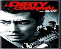 فیلم کره ای کارناوال کثیف – A Dirty Carnival 2006